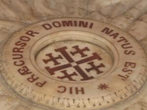 hic praecursor domini natus est